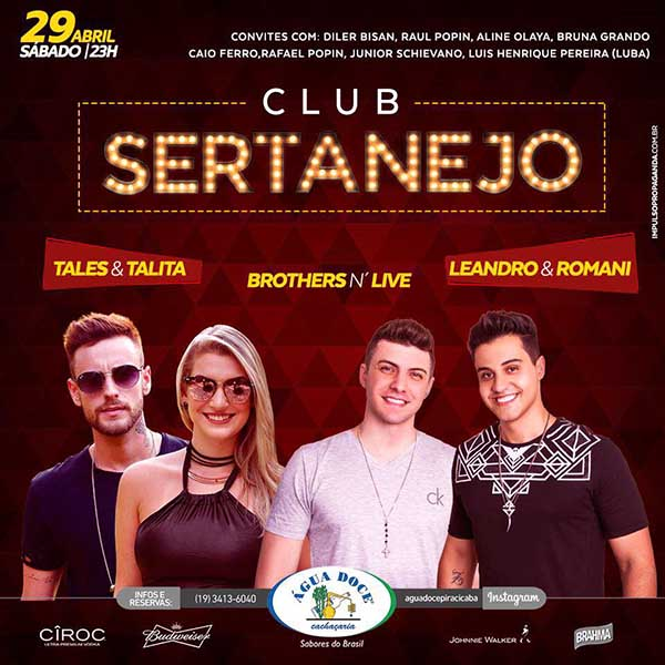 Club Sertanejo